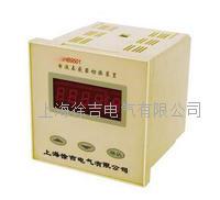 HB9501 互感器切換裝置 HB9501