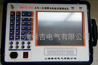 METS-203 火電一次調頻與機組同期測試儀 METS-203