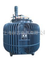 油浸式感應調壓器 油浸式感應調壓器