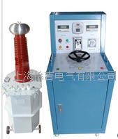 GZ工頻高壓試驗裝置 GZ
