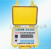 DLDY低壓用電故障檢測儀 DLDY