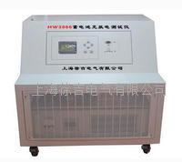 HW3986蓄電池充放電測試儀 HW3986