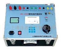 JBC-2000 繼電保護測試儀 JBC-2000