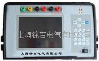 XHHG-II電流互感器現場測試儀 XHHG-II