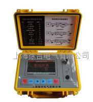 ZD101 電纜故障測距儀 ZD101