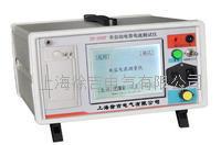 ZD-500P 配網電容電流測試儀 ZD-500P