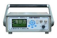 NDFJ-1   SF6分解產物測試儀 NDFJ-1