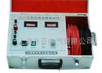 HLY-II回路電阻測試儀 HLY-II