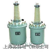 YDQ充气交直流高压试验变压器
