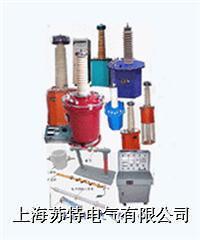 充气式高压试验变压器 TQSB系列