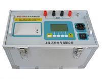 变压器直阻测试仪资料 ZGY-Ⅲ