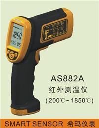 AS882A短波红外测温仪