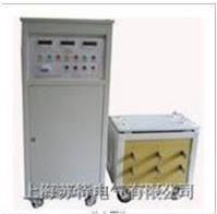 SLQ-82系列短路器电流发生器