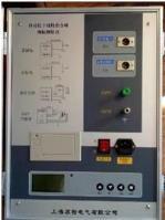 SX-9000全自动抗干扰介质损耗测试仪