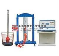 HWYC-Ⅲ型电力安全工器具力学性能试验机