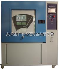 IP56砂塵試驗箱