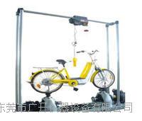 電動摩托車(自行車)整車振動衝擊試驗機