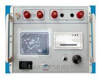 JG601型發電機轉子交流阻抗測試儀