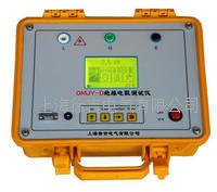 OMJY-D 絕緣電阻測試儀