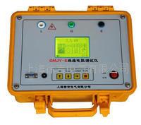 OMJY-E 絕緣電阻測試儀 OMJY-E