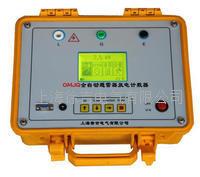 OMJQ 全自動避雷器放電計數器 OMJQ