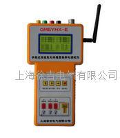 OMSYHX-E 手持式有線氧化鋅避雷器帶電測試儀 OMSYHX-E