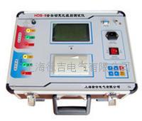 HDB-II全自動變比組別測試儀 HDB-II