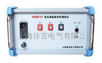 HDRB-IV 變壓器繞組變形測試儀 HDRB-IV