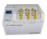 OMJYY-E型 絕緣油介電強度測試儀 OMJYY-E型