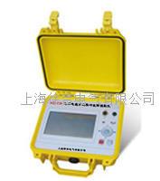 HD-730 電力電纜多次脈沖故障測距儀 HD-730
