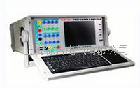 HDJB-1200A 高精度六相微機繼電保護綜合測試儀 HDJB-1200A