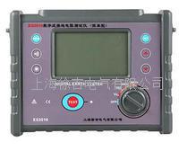 ES3010數字式接地電阻測試儀(簡易型) ES3010