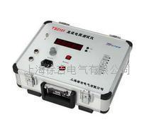 TE2101 直流電阻測試儀 TE2101