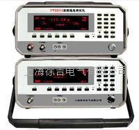 YTC5111高頻通道測試儀 YTC5111