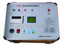 TE3018真空 開關真空度測試儀 TE3018