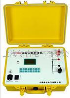 ZD2C回路電阻測試儀 ZD2C