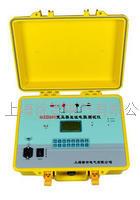 GZD201 變壓器直流電阻測試儀 GZD201