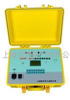 JD105、JD110接地導通電阻測 JD105、JD110