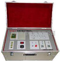 HTJS-V 異頻介損自動測試儀 HTJS-V