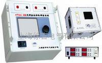 HTDX-II型變頻接地特性測量系統 HTDX-II型
