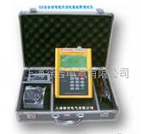 GS全自動智能識別電纜故障測試儀 GS