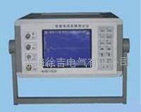 TC 智能便攜式電纜測試儀 TC