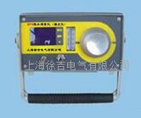 SF6 微水測量儀(漏點儀) SF6