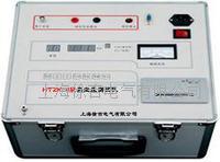 HTZK-II型真空度測試儀 HTZK-II型