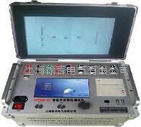 HTKG-VI 型智能開關特性測試儀 HTKG-VI 型