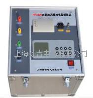 HF8100-D型大型地網接地電阻測試儀  HF8100-D型