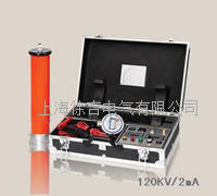 120KV/3mA  直流高壓發生器 120KV/3mA