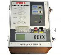 HF8000-E型自動抗干擾精密介質損耗測試儀 HF8000-E型