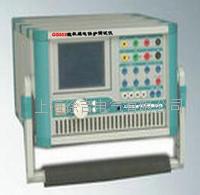 GS803微機繼電保護測試儀 GS803