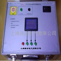 ZFSL-III水內冷發電機絕緣電阻測試儀